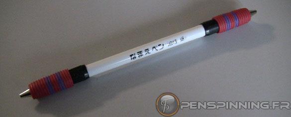 Namae Pen Mod